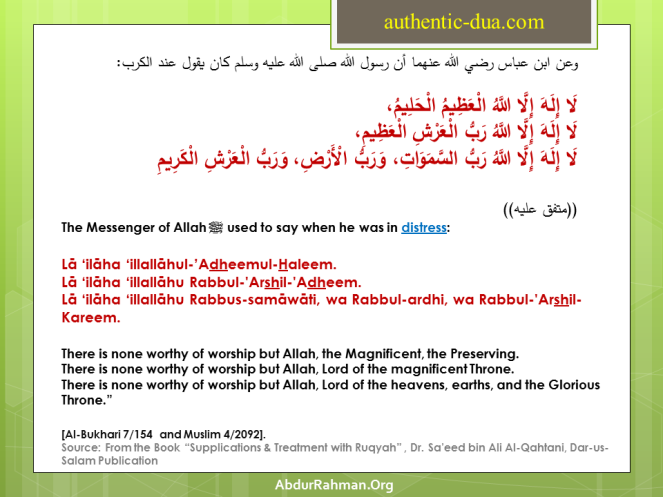 Sad – Distress – Authentic Dua & Dhikr