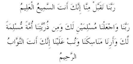 Surah-Baqarah-2:127-128