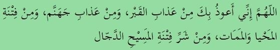 the-obligation-of-seeking-refuge-from-four-things-before-the-dua_-in-tashahud1