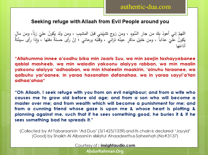 Tremondous Du'a - Seeking refuge with Allaah from Evil People around you