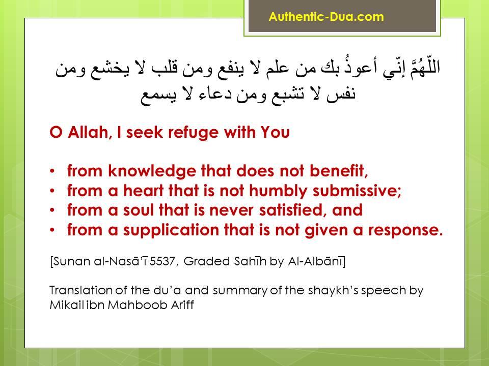 Seeking refuge from four things – Shaykh Al-Albaani