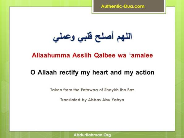 O Allaah rectify my heart and my action