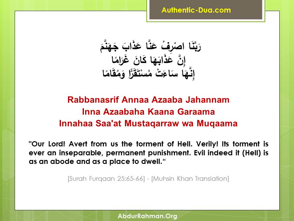 """""""Our Lord! Avert from us the torment of Hell. Verily! Its torment is ever an inseparable, permanent punishment.Evil indeed it (Hell) is as an abode and as a place to dwell."""""""
