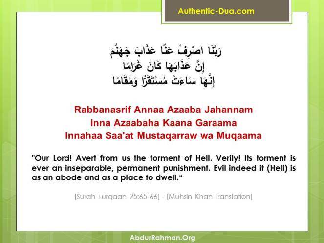"""Our Lord! Avert from us the torment of Hell. Verily! Its torment is ever an inseparable, permanent punishment.Evil indeed it (Hell) is as an abode and as a place to dwell."""