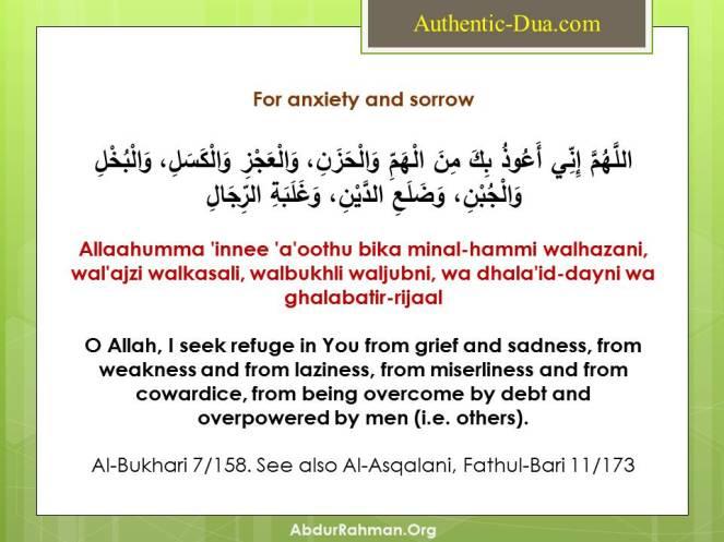 Allaahumma 'innee 'a'oothu bika minal-hammi walhazani