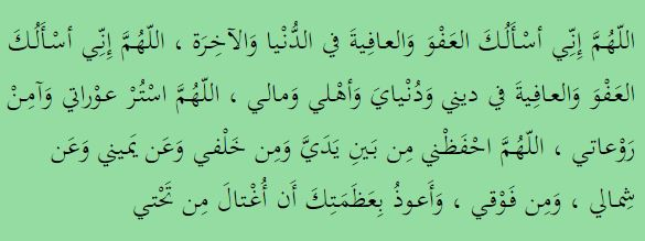 Morning Evening Supplications – Authentic Dua & Dhikr