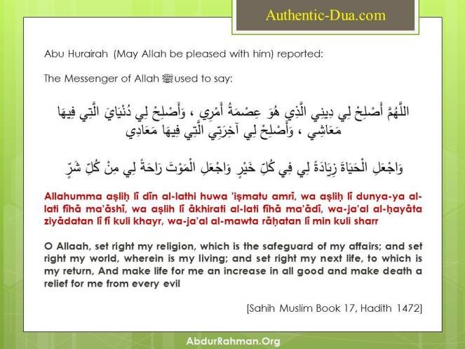 O Allaah Safeguard My Religion, Worldly Life and Hereafter