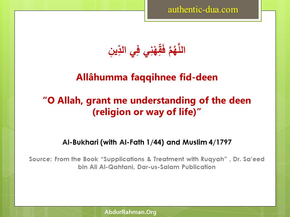 Allâhumma faqqihnee fid-deen