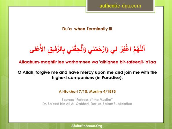 Allaahum-maghfir lee warhamnee wa alhiqnee bir-rafeeqil-a'laa