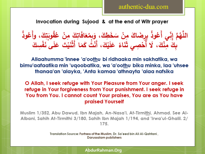 Authentic Dua & Dhikr – Fortification of the Muslim Through