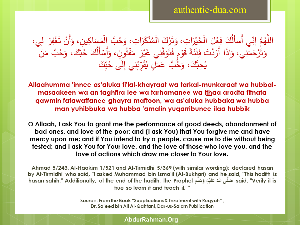 Istighfar & Tawbah – Authentic Dua & Dhikr
