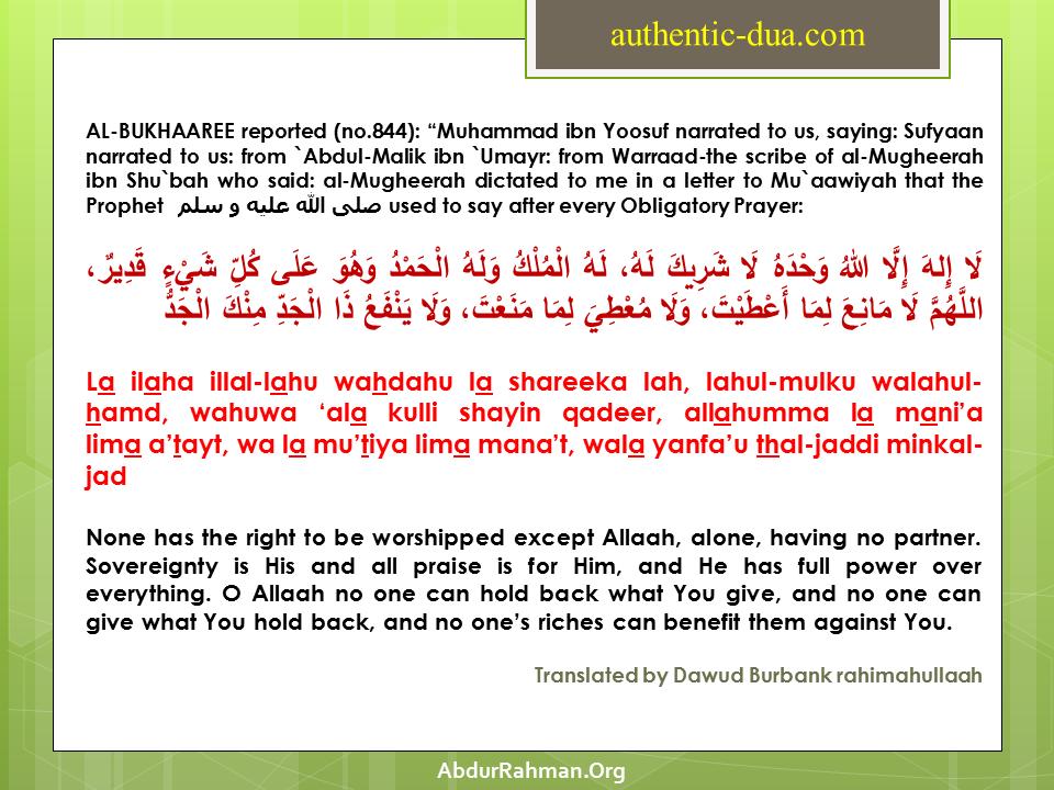 Salah (Prayer) – Authentic Dua & Dhikr