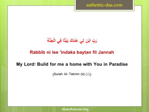 Rabbibni lee 'indaka baiytan fil-Jannah