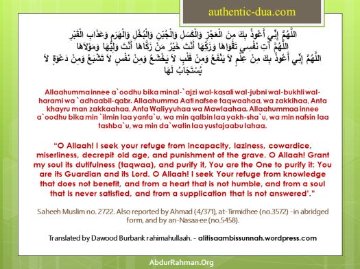 The Supplication Narrated by Zayd ibn Arqam - radiyallaahu anhu