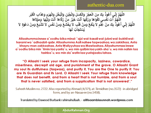 The Supplication Narrated by Zayd ibn Arqam - radiyallaahu anhu