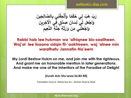 My Lord! Bestow Hukm on me, and join me with the righteous