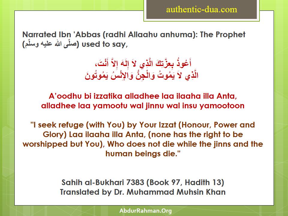 Sahih Bukhari Hadith English Pdf