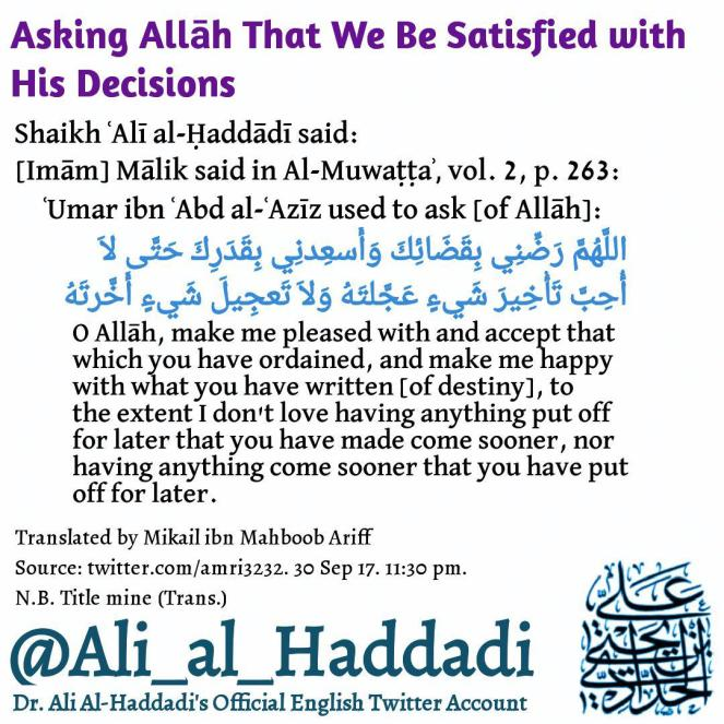 Asking Allah that we be satisfied with His decisions