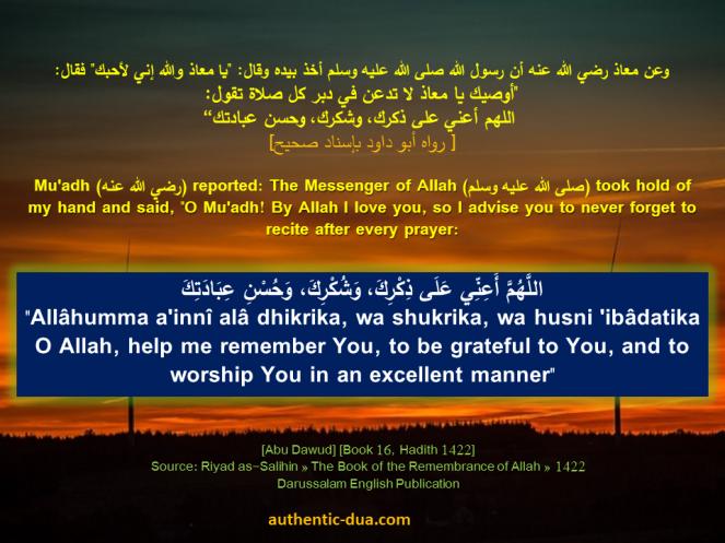 Allahumma a'inni ala dhikrika, wa shukrika, wa husni 'ibadatika
